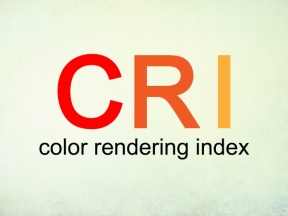 演色性CRI認識